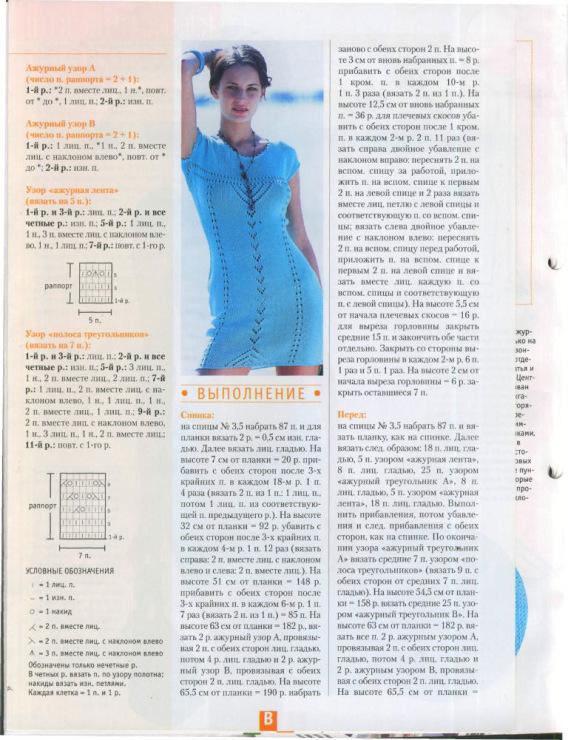 2011年02月09日 - lsbrk - 蓝色波尔卡的相册