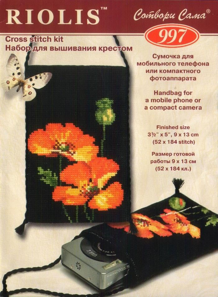 poppies counted cross stitch kits