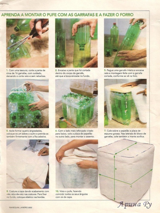 Что можно сделать своими руками из пластиковых вилок