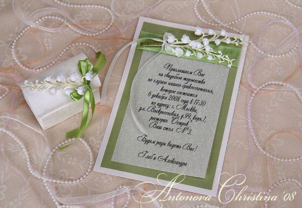 Поздравления именные на свадьбу