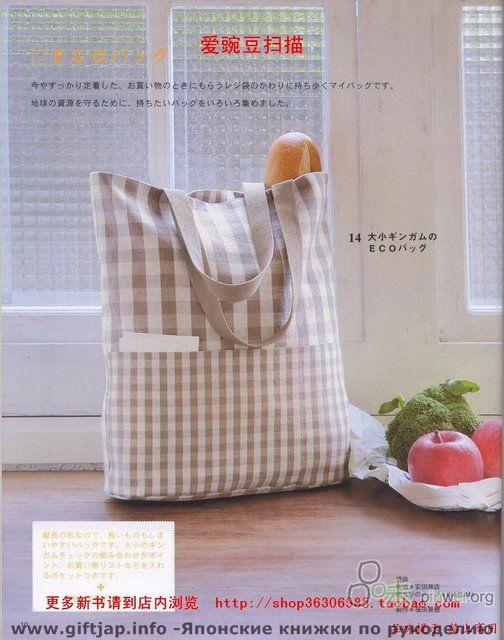 белорусские женские сумки
