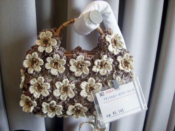 Сумочки из бисера.  Часть 60. @nikash. источник.  Элегантная сумочка для телефона, связанная крючком.