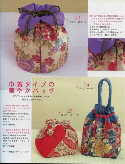 Японские сумочки своими руками выкройки