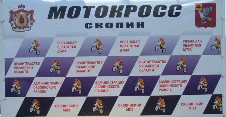Мотокросс - СПОРТ НЕ ДЛЯ СЛАБЫХ 182207-45980-20242096-m750x740