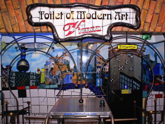 Вена. Туалет современного искусства.