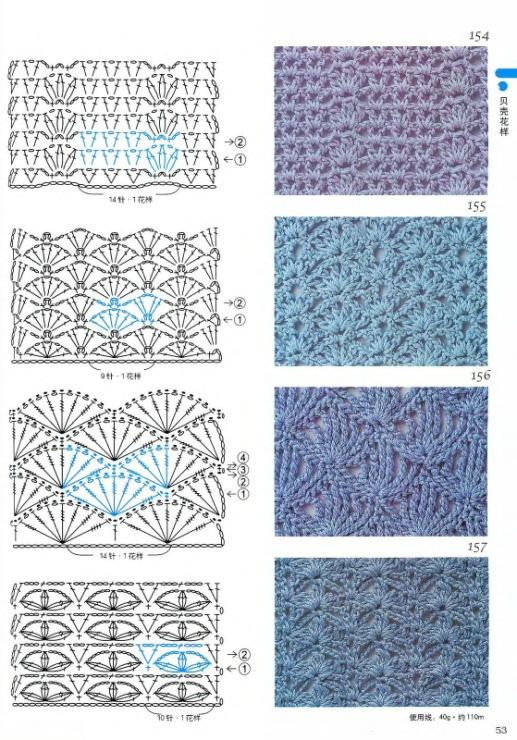 Узоры,схемы для крючка Crochet_Patterns_300_new_2007.Djv_46. рельефные узоры крючком схемы