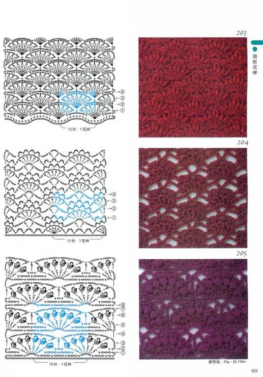 Узоры,схемы для крючка Crochet_Patterns_300_new_2007.Djv_70