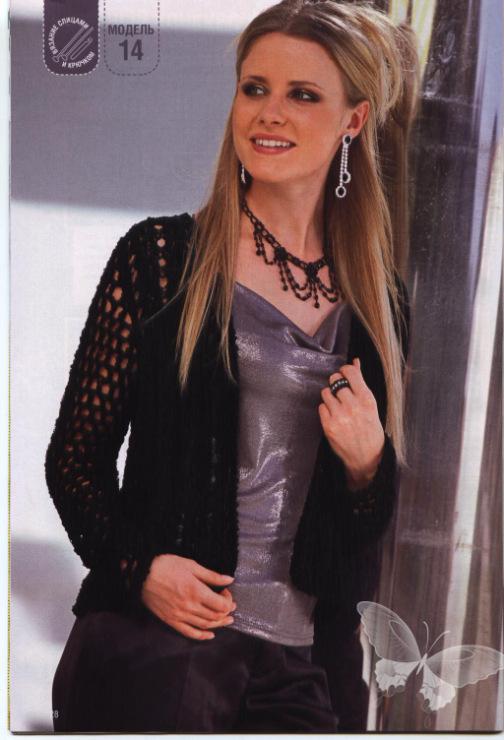 Ажурный черный жакет Модная одежда своими руками, вязание, шитье, кройка, вязание спицами, крючком, уроки вязания