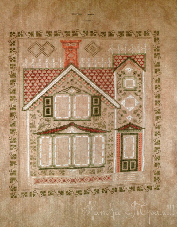 Victorian House, хардангер , 8 этап
