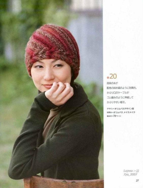 Японские шапочки и шляпка
