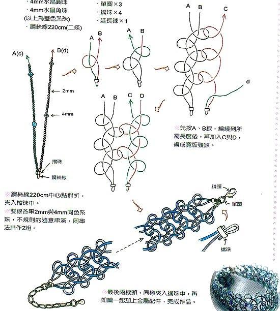Способы плетения браслетов схемы