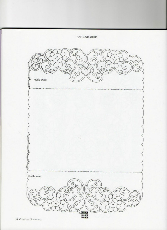 Вытанки открытки ажурные 67