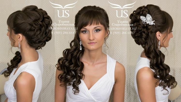 свадебные прически на длинные волосы с накладными волосами видео