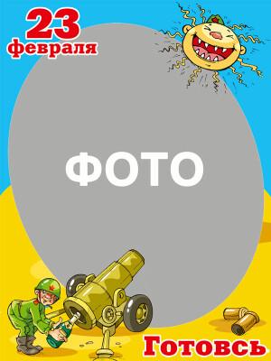 http://data9.gallery.ru/albums/gallery/52025-d1c03-85003149-400-u6fd95.jpg