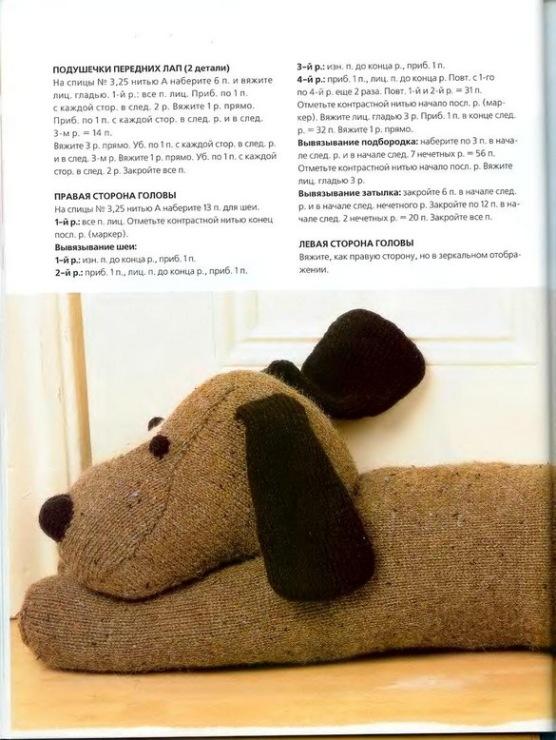 Собачка подушка схема и описание к ней крючком