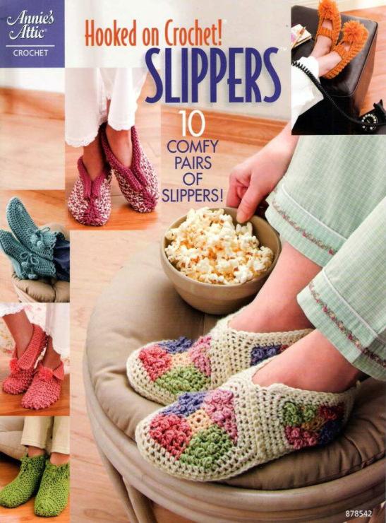 Большая коллекция схем и описаний вязанной и шитой обуви для взрослых и детей