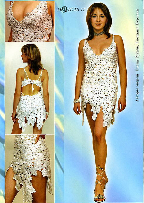 Free Crochet Pattern L0671 Easy Crochet Bolero : Lion Brand Yarn
