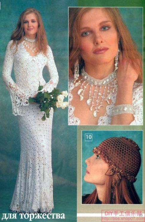 Я увидела очень похожую схему вязания такого платья.  Они практически не отличаются.  Вот платье и схема)) .