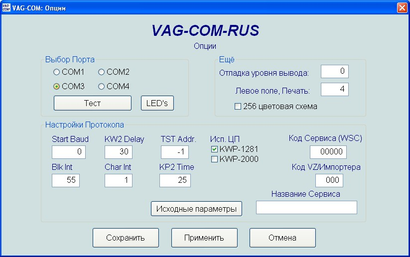 драйвер 2 ру форум