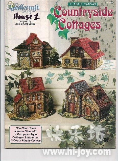 Деревенские домики из